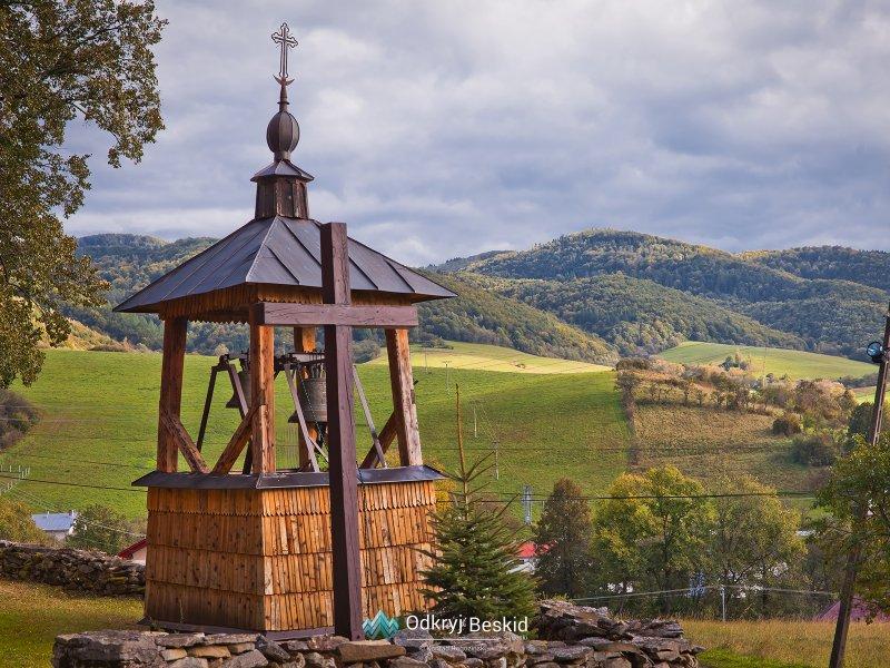 Dzwonnica przy cerkwi św Dymitra z 1861r, fot. Odkryj Beskid Sądecki